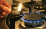 Административное наказание за самовольное подключение газа