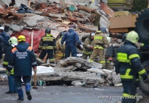 Взрыв газа Ярославль и итоги проверки (февраль 2016)