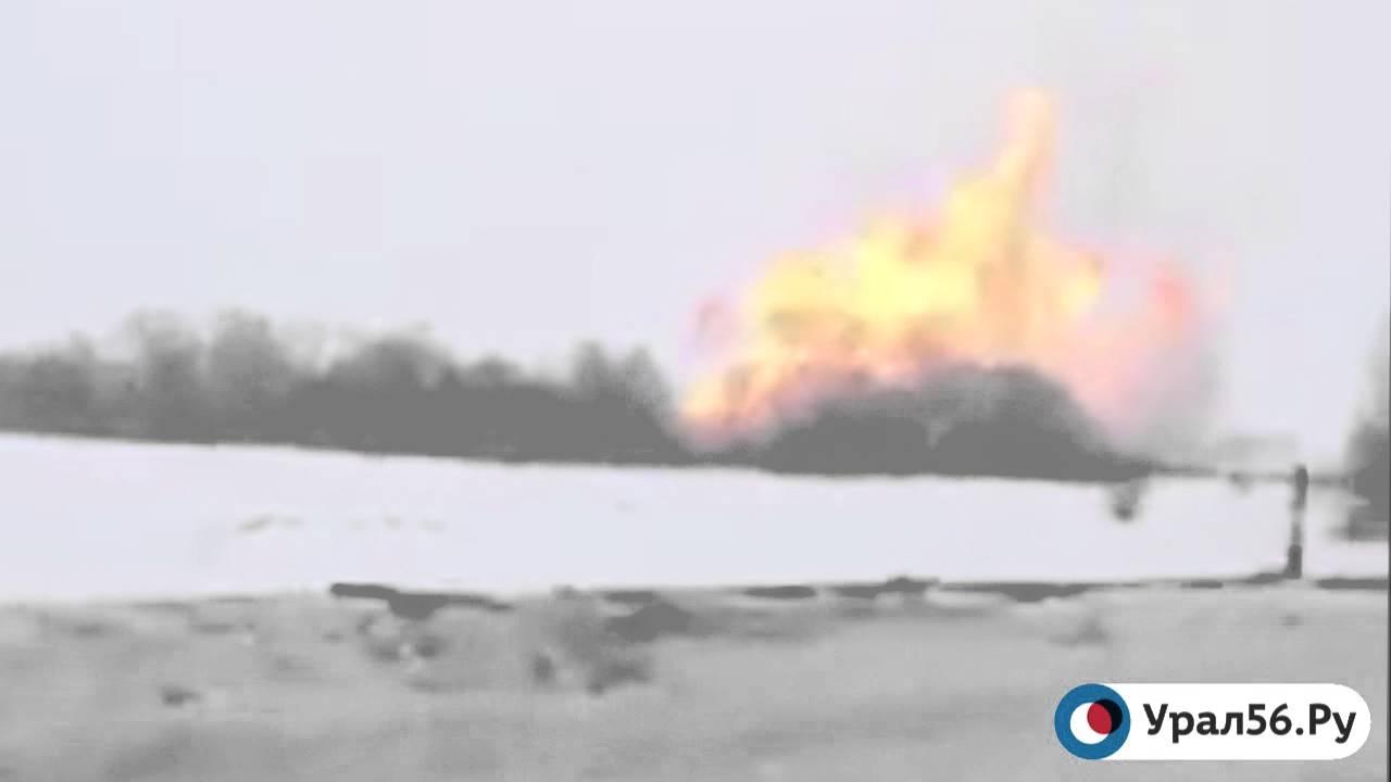 Взрыв газопровода в Оренбуржье, 18 02 2016 — YouTube