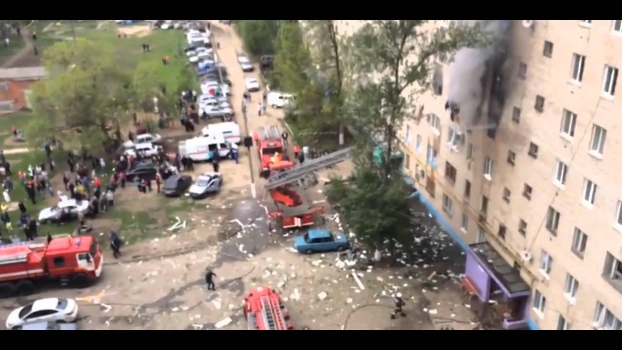 Взрыв бытового газа в Балакове 4.05.2016 — YouTube