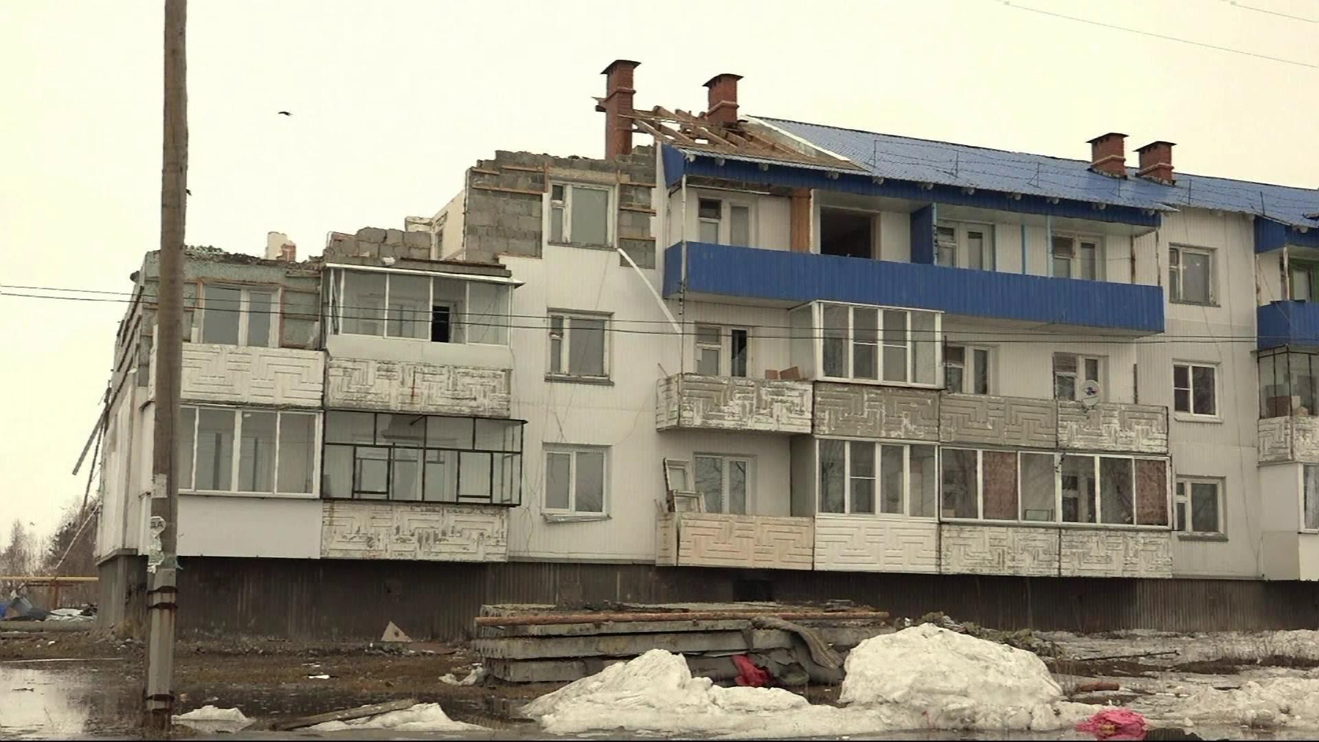 Почему взрывается газ в домах. Доброе утро. Фрагмент выпуска от 04.04.2016 — YouTube