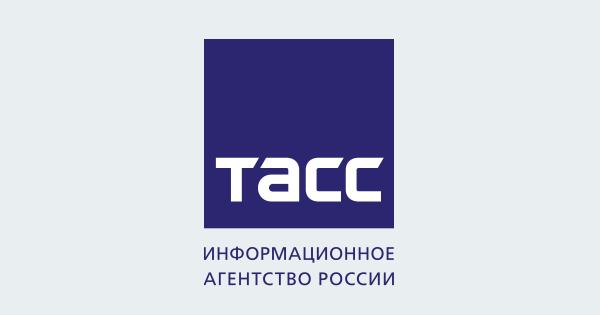 ТАСС: Происшествия — Режим повышенной готовности введен в районе Адыгеи из-за угрозы разрушения газопровода