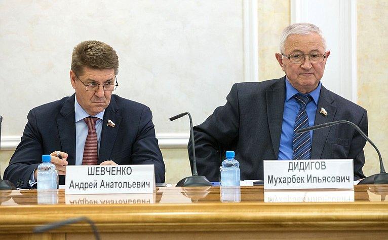 А. Шевченко иМ. Дидигов