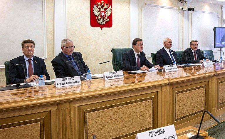 В СФ обсудили меры профилактики утечек и взрывов бытового газа