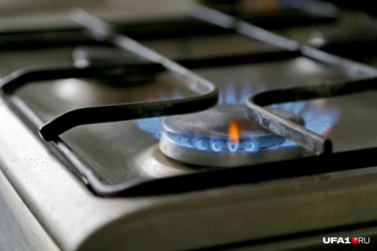 17.09.18 — В Башкирии семья из трёх человек отравилась газом в многоквартирном доме