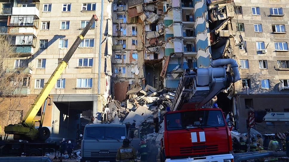 Взрыв газа в Магнитогорске — детали трагедии