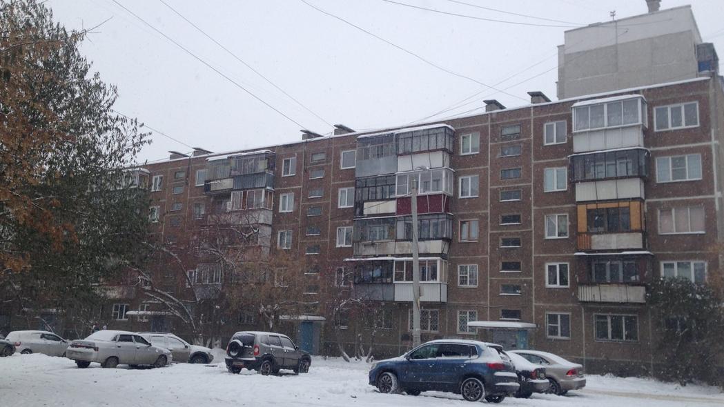 04.02.19 — многоквартирный дом эвакуировали из-за подозрения на утечку газа в Челябинске