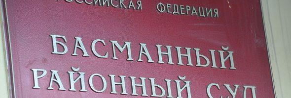 27.03.2019 — в Москве задержаны еще два топ-менеджера АО «Омскгоргаз»