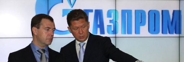Открытое письмо А.Б. Миллеру о произволе работников АО «Газпром газораспределение Краснодар»
