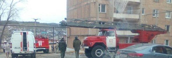 16.04.19 — взрыв газа в квартире в Челябинской области — несуразность или совпадение ? или подмена фактов ?