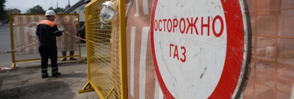 06.05.19 — взрыв на магистральном газопроводе «Ямбург-Поволжье» в Свердловской области