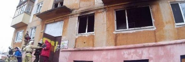 28.04.19 — пожар и/или взрыв из-за утечки газа в квартире в Пермском крае