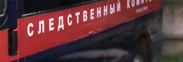 14.05.19 — гибель семьи от угарного газа в квартире в Ростовской области (Ростов)