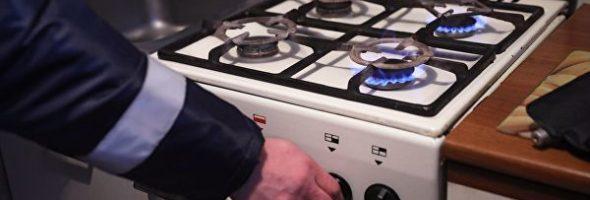 10.06.19 — взрыв газа в квартире в Свердловской области (Нижний Тагил)