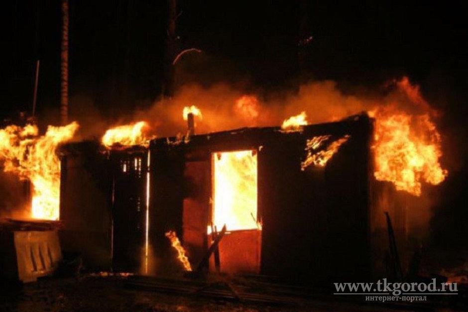 Двое погибли и трое пострадали при пожаре в вагончике в Братском лесничестве