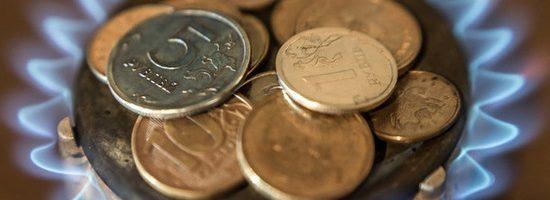 Социально несправедливо: газовикам «разрешили» поднимать цены в Томске