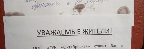 Сергей Аксенов: «Монополист нам выкручивает руки за то, что мы захотели отказаться от его любви»