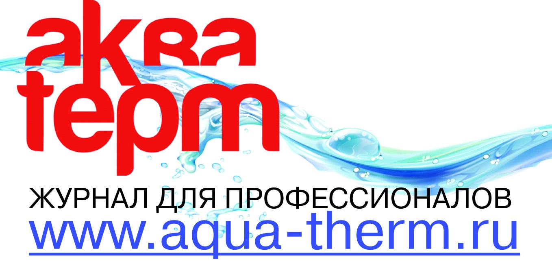 Журнал Акватерм