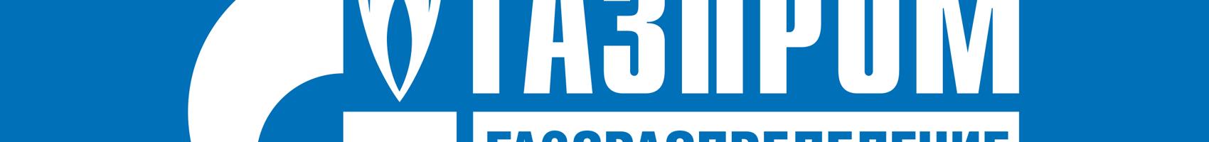 АО «Газпром газораспределение Краснодар» — деньги вперёд!