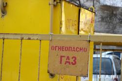 14.08.19 — из-за аварии на газопроводе высокого давления более 19 тыс. человек остались без газоснабжения