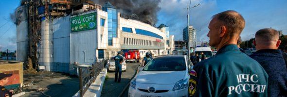 21.09.19 — взрыв газа в ТЦ во Владивостоке (приоритетная версия начала пожара)