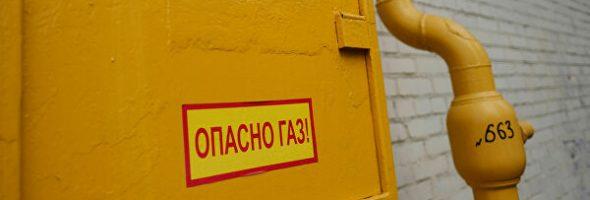 04.10.19 — повреждение газопровода вследствие обрушения части фасада в Москве