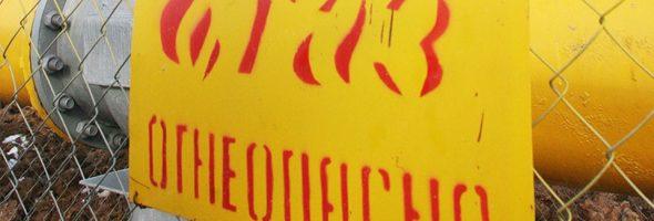 24.10.19 — повреждение подземного газопровода выс.давления в Калужской области в ходе ведения земляных работ