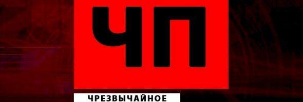 21.11.19 — взрыв газа (предположительно) в многоквартирном доме в Мордовии (Саранск)