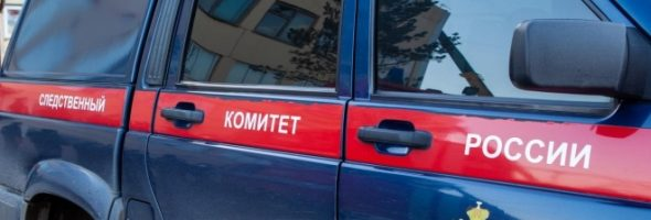 17.11.19 — гибель семьи от угарного газа в квартире в Мордовии (Саранск)