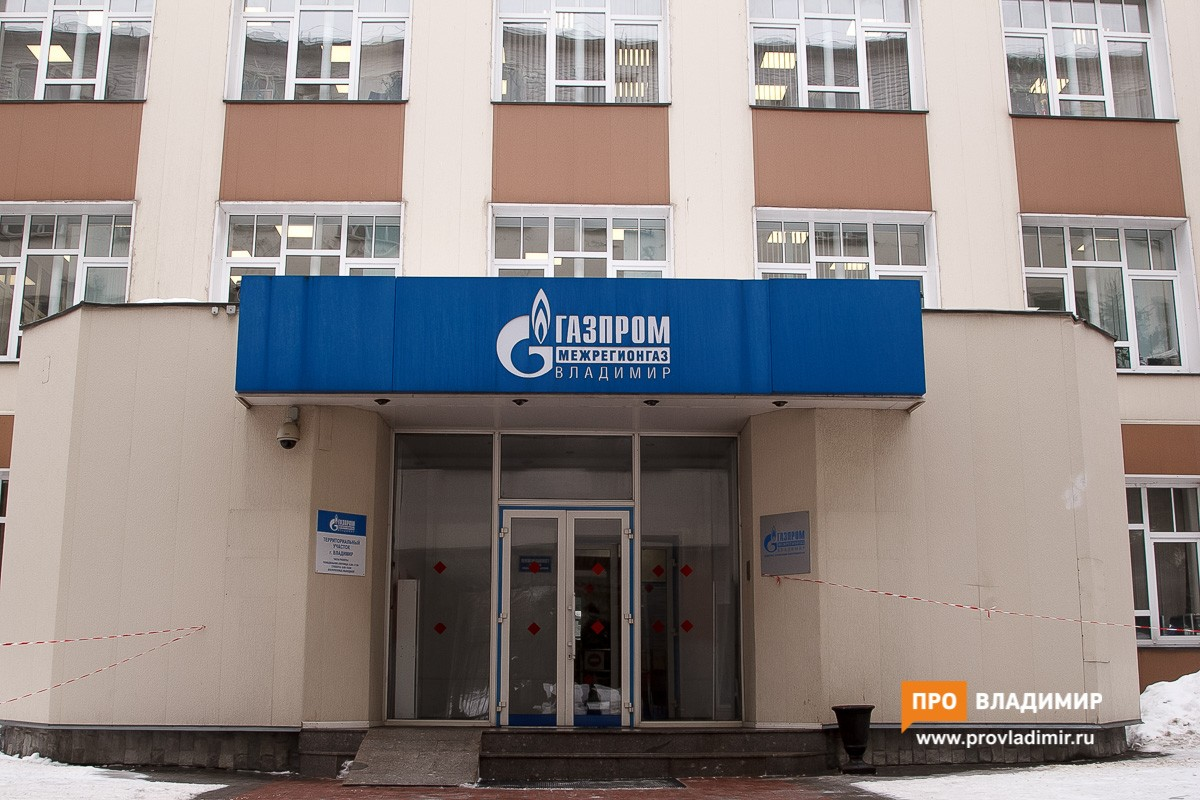 Алексей Конышев: соглашение по долгам за газ могли исполнить при Орловой