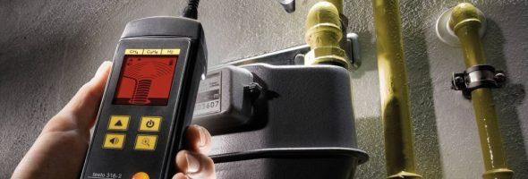 12.11.19 — обнаружена утечка газа в многоквартирном доме в Орле. Газ отключен.