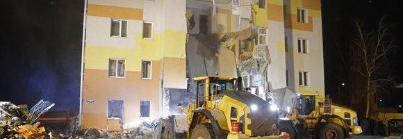 Сотрудники газовой службы задержаны по делу о взрыве в доме под Белгородом