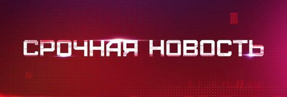 29.11.19 — взрыв газа в частном доме в Чеченской респ. (Автура)