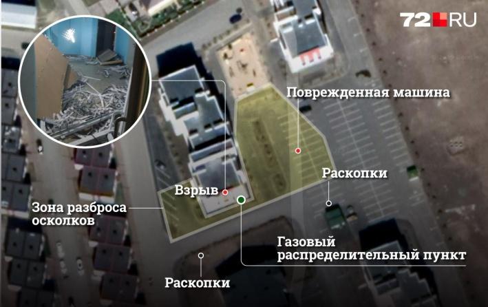 Схема места взрыва в жилом доме на Павла Шарова, 10а