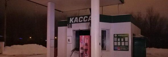 25.12.19 — взрыв газа на АЗС в Челябинске