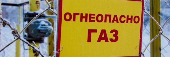 30.11.19 — отравление семьи угарным газом в частном доме в Новосибирске
