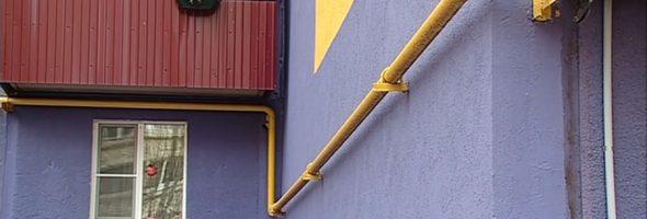 28.11.19 — отключение газоснабжения под предлогом утечки газа в Нижнем Новгороде. Вымогательство или забота о безопасности ?