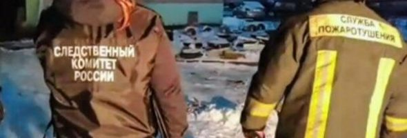 02.01.20 — взрыв газа в многоквартирном доме в Твери