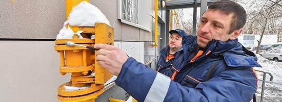 Кто отвечает за безопасность бытового газа в России (Парламентская газета)