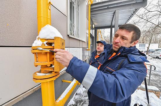 Кто отвечает за безопасность бытового газа в России