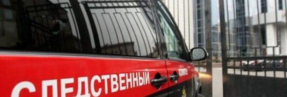 30.12.19 — отравление рабочих бытовым газом в частном доме в Саратове
