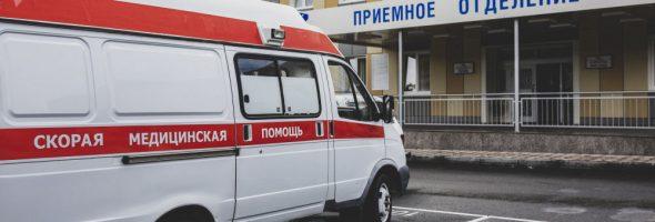 28.12.19 — отравление жителей угарным газом в многоквартирном доме в Южной Осетии (Цхинвал)