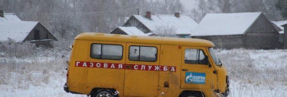 04.01.20 — массовые жалобы жителей на запах газа в Смоленской области (Ярцево)