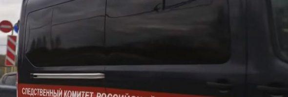 09.12.19 — отравление семьи угарным газом в квартире в Московской области (Электросталь)