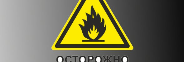 21.12.19 — умышленного взрыва газа в многоквартирном доме в Великом Новгороде удалось избежать.