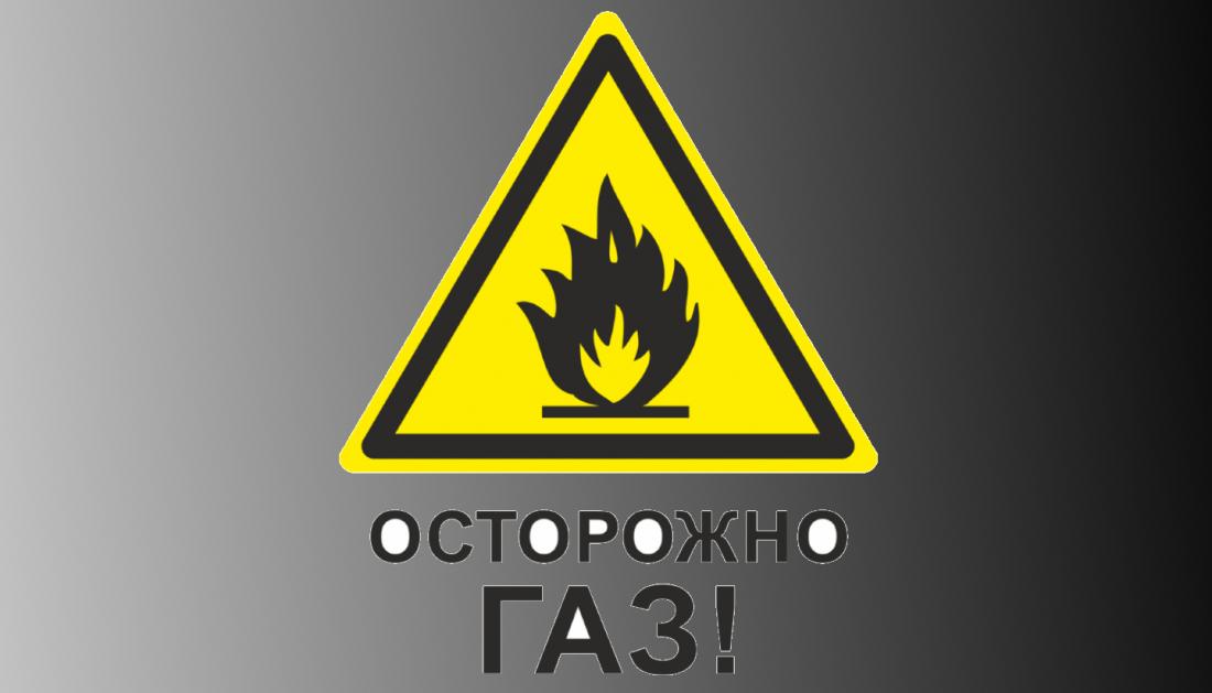 В пригороде Великого Новгорода удалось избежать умышленного взрыва газа