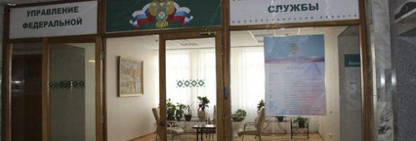 УФАС нашла нарушения в торгах на аренду газораспределительной системы города Каргата (Новосибирская область)