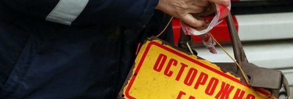 16.01.20 — Авария на газопроводе в Ленинградской области (Мурино)