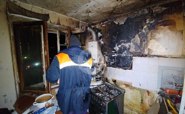 Хлопок газа в квартире на Пархоменко: жилец чудом остался жив