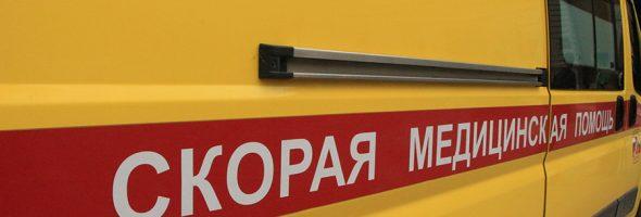 13.01.20 — отравление жителей угарным газом в квартире в Саратовской области (Маркс)